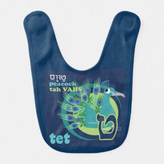 Hebrew Alphabet Baby Bib-Tet Bib