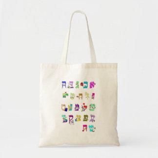 Hebrew Alphabet bag