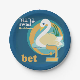 Hebrew Alphabet Party Paper Plates