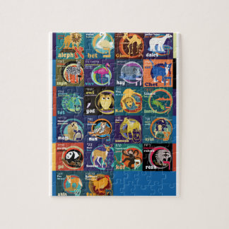 Hebrew Alphabet Puzzle