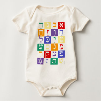 Hebrew Alphabet Rainbow Baby Bodysuit
