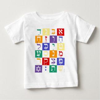 Hebrew Alphabet Rainbow Shirts