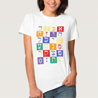 Hebrew Alphabet Rainbow T Shirt