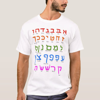 Hebrew Alphabet T-Shirt
