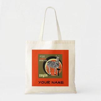 Hebrew Alphabet Tote Bag-Zayin Budget Tote Bag
