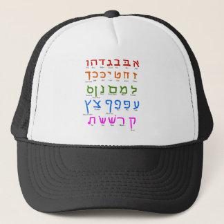 Hebrew Alphabet Trucker Hat