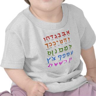 Hebrew Alphabet Tshirts