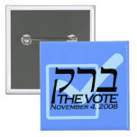 Hebrew Barack the Vote Buttons