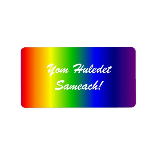 Hebrew Birthday Rainbow Colours Label