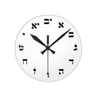 Hebrew Block Lettering Round Clock