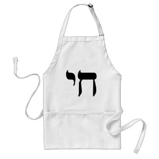 Hebrew Chai Symbol Standard Apron