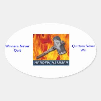 Hebrew Hammer Logo Oval Sticker
