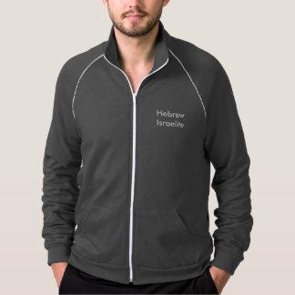Hebrew Israelite Men's Fleece Track Jacket