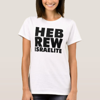 HEBREW ISRAELITE T-Shirt (Black)
