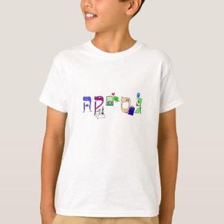 Hebrew Jessica - T-Shirt