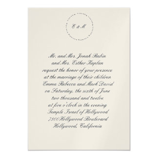 Hebrew Jewish Wedding Invitation Ani L'Dodi CIrcle