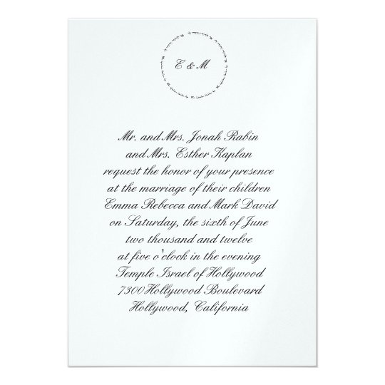 Hebrew Jewish Wedding Invitation Ani L'Dodi Metall