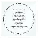 "Hebrew Jewish Wedding Invitation Ice Metallic 5.25"" Square Invitation Card"