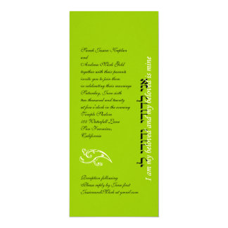 Hebrew Jewish Wedding Invitation Lime Green
