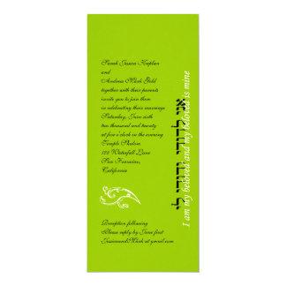 "Hebrew Jewish Wedding Invitation Lime Green 4"" X 9.25"" Invitation Card"