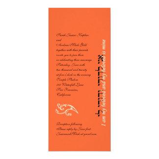 Hebrew Jewish Wedding Invitation Orange