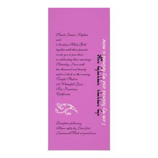 Hebrew Jewish Wedding Invitation Purple