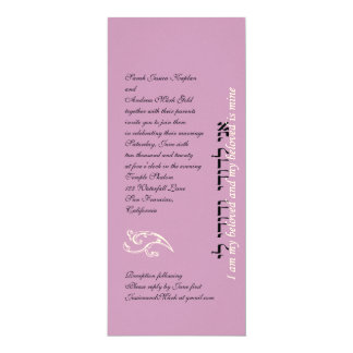 "Hebrew Jewish Wedding Invitation Purple 4"" X 9.25"" Invitation Card"