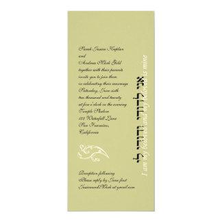 Hebrew Jewish Wedding Invitation Sage Green