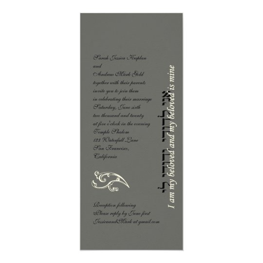 Hebrew Jewish Wedding Invitation Silver Grey