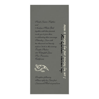 "Hebrew Jewish Wedding Invitation Silver Grey 4"" X 9.25"" Invitation Card"