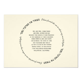 Hebrew Jewish Wedding Invitation Soul Delights 1