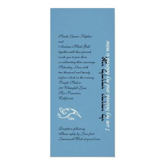 Hebrew Jewish Wedding InvitationTiffany Blue 4x9.25 Paper Invitation Card