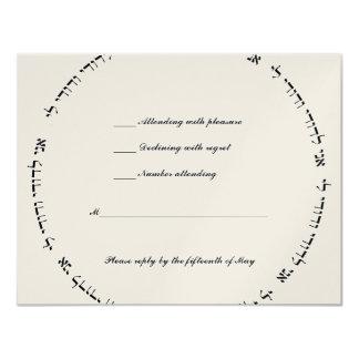 Hebrew Jewish Wedding RSVP Ivory Metallic 11 Cm X 14 Cm Invitation Card