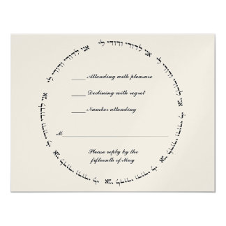 Hebrew Jewish Wedding RSVP Ivory Metallic 4.25x5.5 Paper Invitation Card