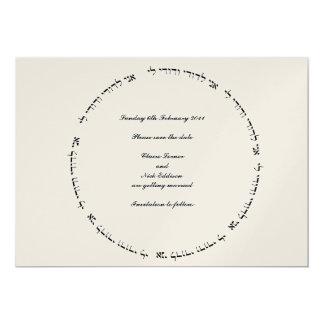 Hebrew Jewish Wedding Save the Date - Ani L'Dodi 1 13 Cm X 18 Cm Invitation Card