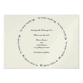 Hebrew Jewish Wedding Save the Date - Ani L'Dodi 1 Card