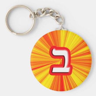 "Hebrew Letter ""Beis, Bet"" Basic Round Button Key Ring"