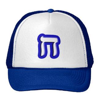 "Hebrew Letter ""Chet, Ches"" Cap"