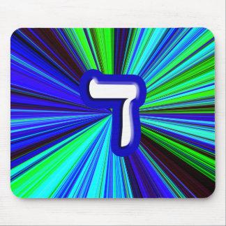 """Hebrew Letter """"Dales - Dalet"""" Mouse Pad"""