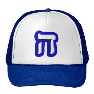 """Hebrew Letter """"Hei"""" Cap"""