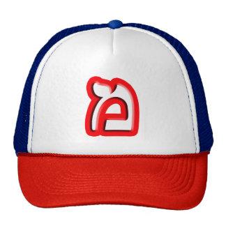 "Hebrew Letter ""Mem"" Cap"