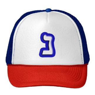 "Hebrew Letter ""Nun"" Cap"