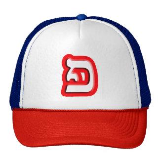 "Hebrew Letter ""Pei, Fei"" Cap"