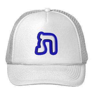 """Hebrew Letter """"Tav, Sav"""" Cap"""