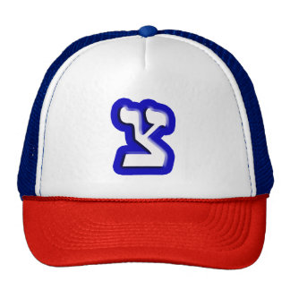 """Hebrew Letter """"Tzadi"""" Cap"""