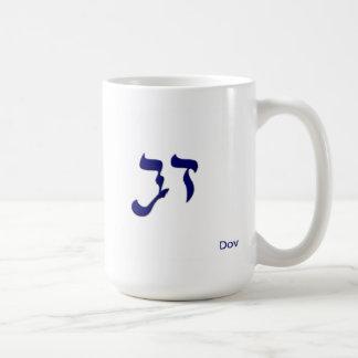 Hebrew name Dov Coffee Mug