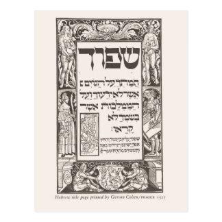 Hebrew title page, Prague, 1527 Postcard