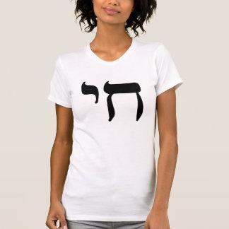 Hebrew Wayfarer's Prayer and Blessing Tee Shirt