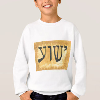 HEBREW Yeshua Jesus King of Kings Sweatshirt
