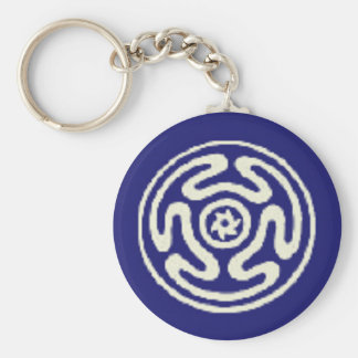 HECATE'S WHEEL Wicca Pagan Symbol Key Ring